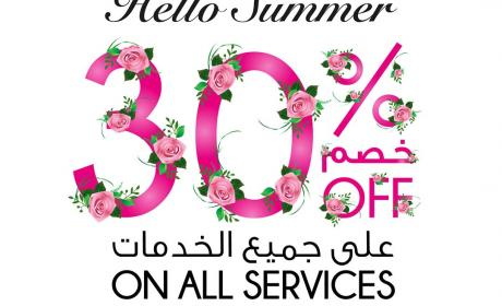 Up to 30% Sale at Hello Kitty Beauty Spa, July 2017