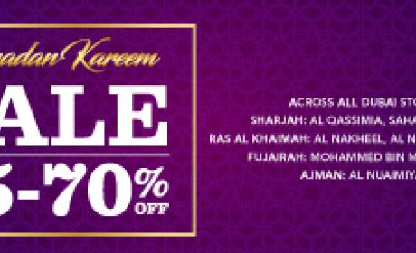25% - 70% Sale at Home Center, June 2017