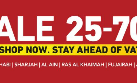 25% - 70% Sale at Home Center, January 2018