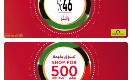Spend 500 And get 46% off Offer at Home Center, December 2017