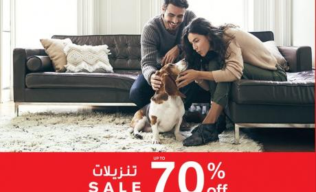 Up to 70% Sale at Hush Puppies, September 2017