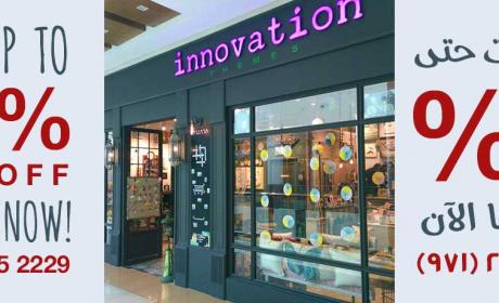 Up to 50% Sale at Innovation Themes, June 2017