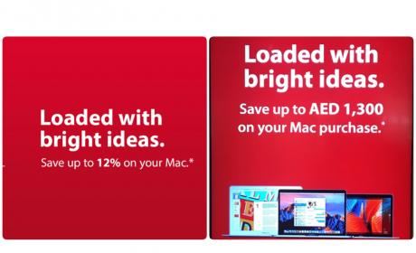 Special Offer at iStyle Apple Computers, September 2017