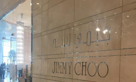 30% - 50% Sale at Jimmy Choo, May 2017