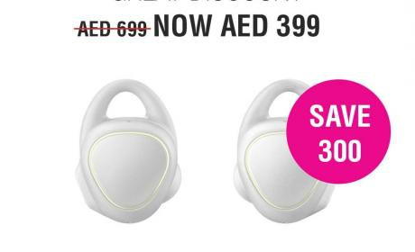 Special Offer at Jumbo Electronics, October 2017