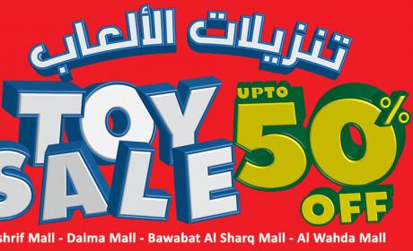 Up to 50% Sale at kiddy zone, May 2017