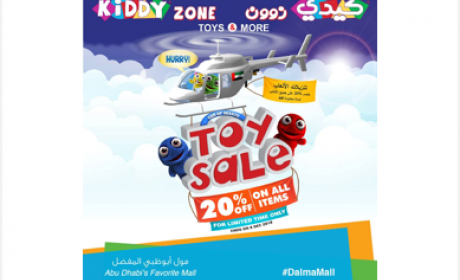 Up to 20% Sale at kiddy zone, September 2017