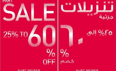 25% - 60% Sale at Kurt Geiger, August 2016
