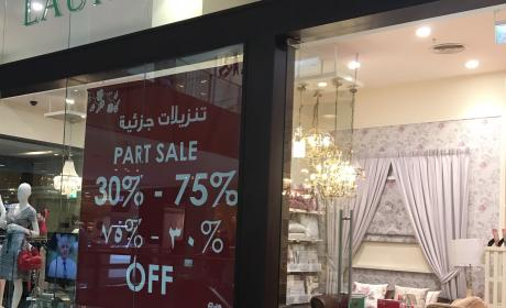 30% - 75% Sale at Laura Ashley Home, May 2017