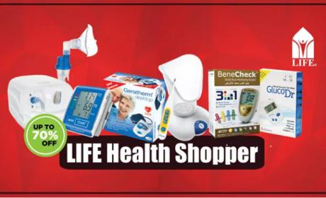 Up to 70% Sale at Life Pharmacy, June 2018