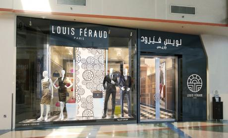 Up to 75% Sale at Louis Féraud, May 2017