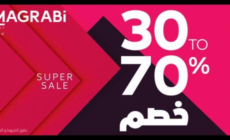 30% - 70% Sale at Magrabi Optical, August 2017