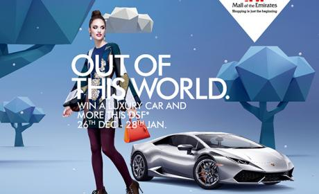 Spend 200 for your chance to win AED 50,000 Offer at Mall of the Emirates, January 2017