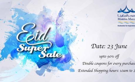 Special Offer at Marina Mall, June 2017