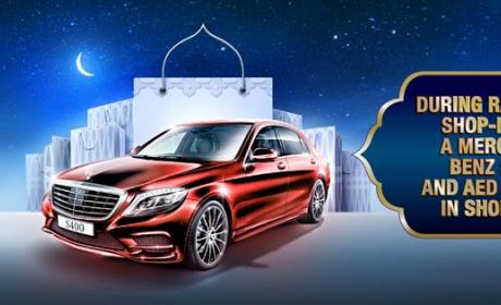 Spend 250 and win A MERCEDES BENZ S400 and AED 400,000 in shopping. Offer at Marina Mall, July 2014