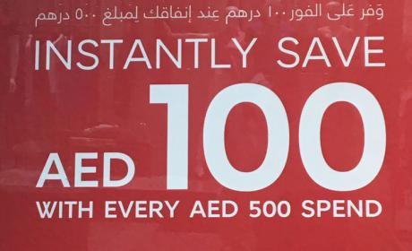 Spend 500 and instantly save 100 AED Offer at Marks & Spencer, April 2017
