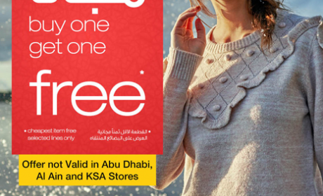 Buy 1 and get 1 Offer at Matalan, December 2017