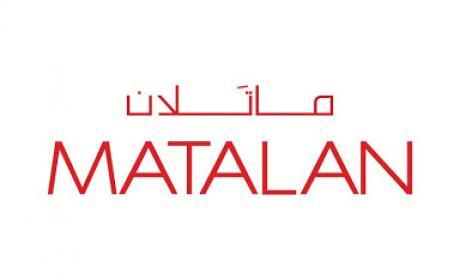 Up to 25% Sale at Matalan, May 2018