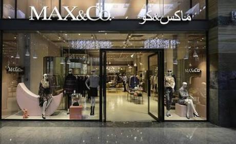 Up to 30% Sale at MAX&Co., May 2017