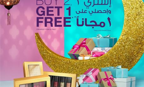 Buy 2 and get 1 Offer at Mikyajy, June 2017