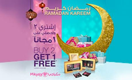 Buy 2 and get 1 Offer at Mikyajy, July 2017