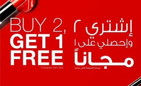 Buy 2 and get 1 Offer at Mikyajy, October 2017
