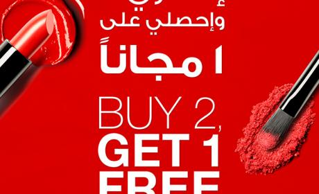 Buy 2 and get 1 Offer at Mikyajy, June 2018