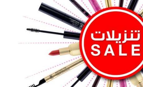 25% - 75% Sale at Mikyajy, October 2016