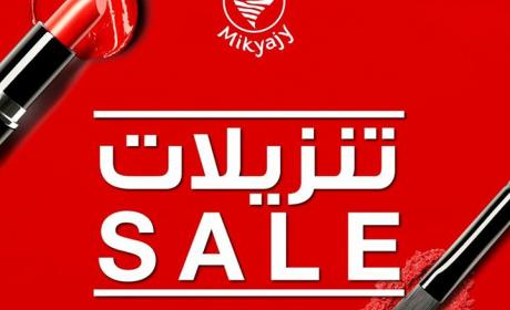 25% - 75% Sale at Mikyajy, October 2017