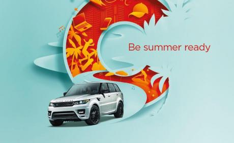 Spend 300 and get a chance to win a Range Rover Sport 2017 Offer at Mirdif City Centre, August 2017