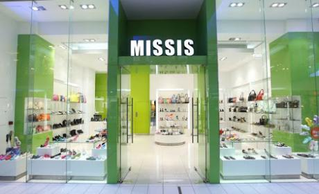 30% - 75% Sale at Missis, August 2017