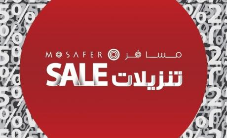 30% - 75% Sale at Mosafer, August 2017