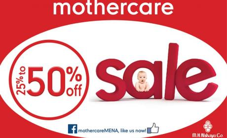 25% - 75% Sale at Mothercare, July 2014