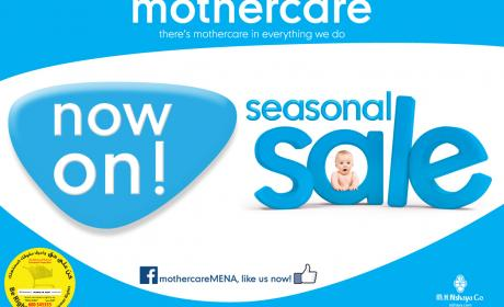 Up to 50% Sale at Mothercare, November 2014