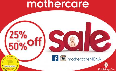 25% - 50% Sale at Mothercare, February 2016
