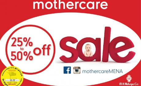 25% - 50% Sale at Mothercare, August 2018