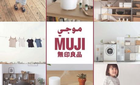 Up to 25% Sale at MUJI, June 2017
