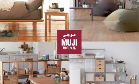 30% - 75% Sale at MUJI, January 2018