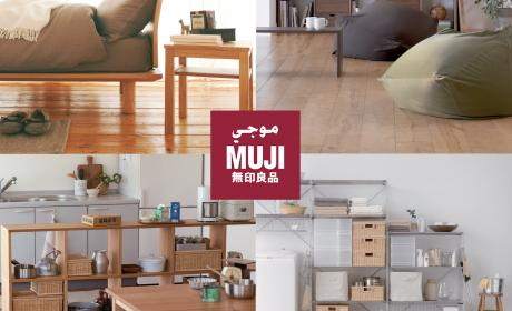 Spend 100 And save 25 AED Offer at MUJI, February 2018