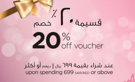 Spend 699 And get a 20% off voucher Offer at Nayomi, July 2018