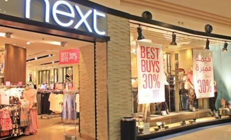 Up to 30% Sale at Next, July 2014