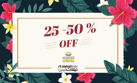 25% - 50% Sale at Nishat Linen, August 2018