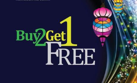 Buy 2 and get 1 Offer at Nutrition Zone, June 2017