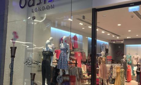 Spend 300 And get 15% off Offer at Oasis, June 2017