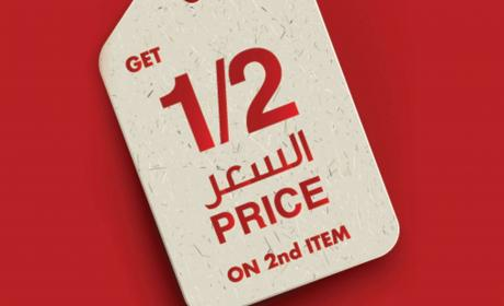 Buy 1 And get half price on second item Offer at Optx2020, June 2017