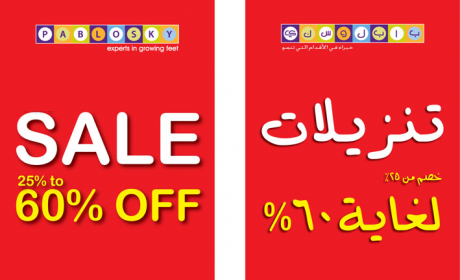 25% - 60% Sale at Pablosky, February 2016