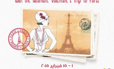 Spend 500 and stand a chance to win a 'trip for 2' to Paris. Offer at Paris Gallery, February 2015