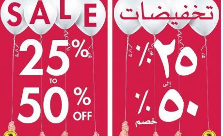25% - 50% Sale at Pumpkin Patch, June 2014