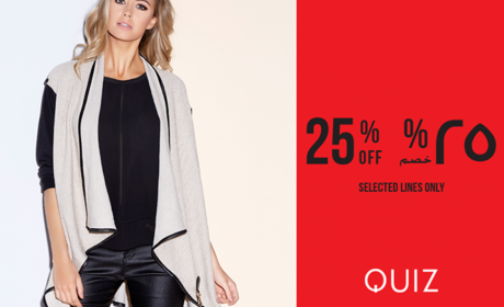 Up to 25% Sale at Quiz, January 2017