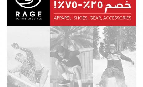 25% - 50% Sale at Rage, February 2015